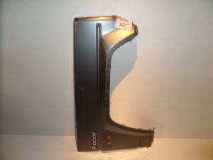 Daihatsu feroza 1994-1999 δεξί φτερό γκρί