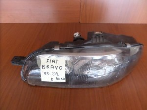 Fiat bravo-brava 1995-2002 φανάρι εμπρός αριστερό