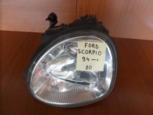 Ford Scorpio 1994-1998 φανάρι εμπρός αριστερό