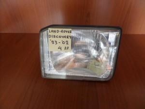Land rover discovery 1 1994-1998 φανάρι εμπρός αριστερό