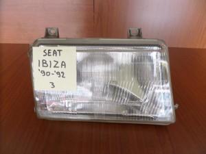 Seat ibiza 90-92 φανάρι εμπρός maxima δεξί