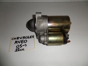 Chevrolet Aveo 2005-2012 1.2cc μίζα