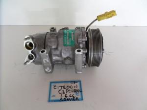 Citroen C3 Pluriel 2003-2010 1.6cc κομπρεσέρ air condition