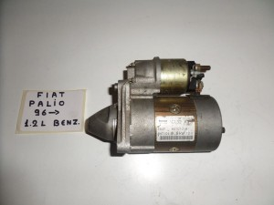 Fiat palio 1996-2004 1.2cc βενζίνη μίζα