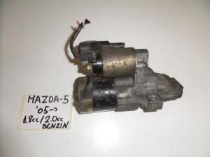 Mazda 5 2005-2010 1.8 kai 2.0cc βενζίνη μίζα