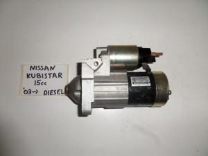 Nissan Kubistar 1.5cc diesel 2003-2009 μίζα