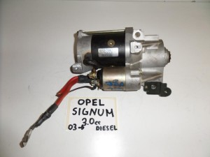 Opel Signum 2003-2008 3.0cc diesel μίζα