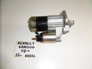 Renault kangoo 1.5cc diesel 08 μίζα