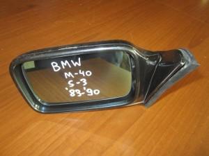 BMW Series 3 E30/M40 1982-1991 ηλεκτρικός καθρέπτης αριστερός ποντικί