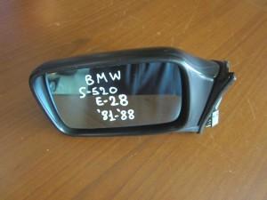 BMW series 5 E28 1981-1988 ηλεκτρικός καθρέπτης αριστερός άβαφος