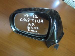 Chevrolet Captiva 2006-2015 ηλεκτρικός ανακλινόμενος καθρέπτης αριστερός μαύρος (8 καλώδια-φλας)