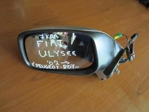 Fiat ulysse 2002-2010 Peugeot 807 2002-2014 ηλεκτρικός καθρέπτης αριστερός ασημί (7 καλώδια)