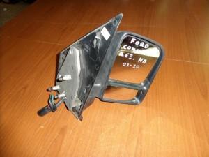 Ford Connect 2003-2010 ηλεκτρικός καθρέπτης δεξιός άβαφος
