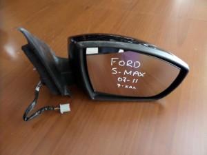 Ford S-max 2007-2015 ηλεκτρικός καθρέπτης δεξιός σκούρο μαύρος (7 καλώδια)