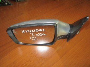 Hyundai IX20 2011-2017 ηλεκτρικός καθρέπτης αριστερός ασημί (5 ακίδες)