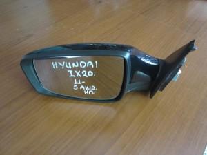 Hyundai IX20 2011-2017 ηλεκτρικός καθρέπτης αριστερός μαύρος (5 ακίδες)