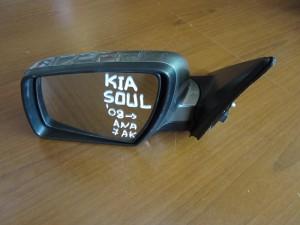 Kia Soul 2008-2013 ηλεκτρικός ανακλινόμενος καθρέπτης αριστερός ασημί σκούρο (7 ακίδες)