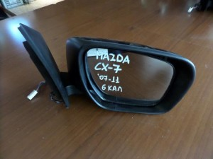Mazda CX-7 2007-2012 ηλεκτρικός καθρέπτης δεξιός μαύρος (6 καλώδια)