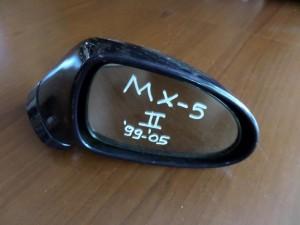 Mazda MX-5 1999-2005 καθρέπτης δεξιός σκούρο μπλέ