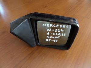 Mercedes E class w124 coupe 1985-1995 καθρέπτης δεξιός μπλέ σκούρο