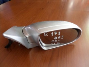Mercedes SLK R171 03 ηλεκτρικός καθρέπτης δεξιός ασημί