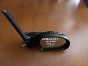 Mercedes viano w639 2004-2010 ηλεκτρικός καθρέπτης δεξιός μολυβί (8 καλώδια)