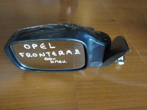 Opel frontera B 1998-2004 ηλεκτρικός καθρέπτης αριστερός μπλέ