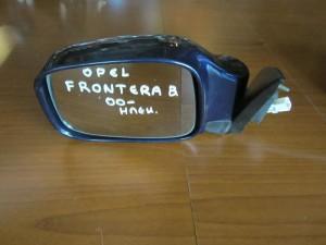 Opel frontera B 1998-2004 ηλεκτρικός καθρέπτης αριστερός σκούρο μπλέ