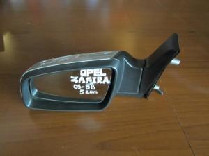 Opel Zafira 2005-2012 ηλεκτρικός καθρέπτης αριστερός ασημί (5 καλώδια)