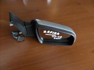 Opel Zafira 2005-2012 ηλεκτρικός καθρέπτης δεξιός ασημί (5 καλώδια)