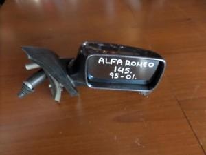 Alfa romeo 145 1995-2001 μηχανικός καθρέπτης δεξιός μολυβί