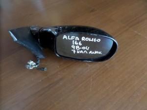 Alfa romeo 166 1999-2007 ηλεκτρικός ανακλινόμενος καθρέπτης δεξιός μαύρος (7 καλώδια)