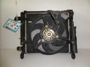 Ford Ka 1997-2008 1.3 βενζίνη ψυγείο κομπλέ (νερού-air condition-βεντιλατέρ)