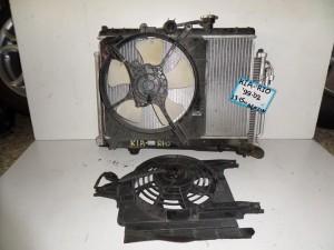Kia Rio 1999-2002 1.3cc-1.5cc βενζίνη ψυγείο κομπλέ (νερού-air condition-βεντιλατέρ)
