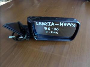Lancia kappa 1994-2000 ηλεκτρικός καθρέπτης δεξιός μπλέ ραφ (7 καλώδια)