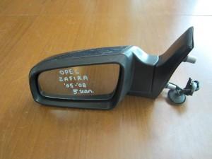 Opel Zafira 2005-2012 ηλεκτρικός καθρέπτης αριστερός ανθρακί (5 καλώδια)