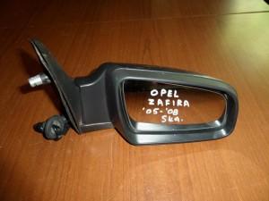Opel Zafira 2005-2012 ηλεκτρικός καθρέπτης δεξιός γκρί (5 καλώδια)