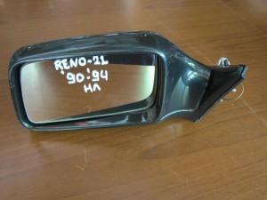 Renault 21 1989-1995 ηλεκτρικός καθρέπτης αριστερός σκούρο πράσινος