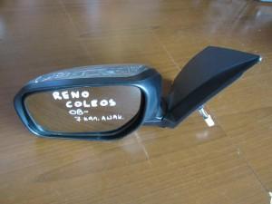 Renault Kaleos 2008-2011 ηλεκτρικός ανακλινόμενος καθρέπτης αριστερός ασημί (7 καλώδια)