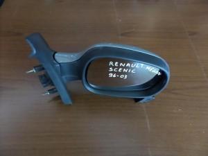 Renault Megane Scenic 1999-2003 ηλεκτρικός καθρέπτης δεξιός ασημογαλάζιο