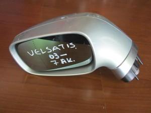 Renault Velsatis 2002-2009 ηλεκτρικός καθρέπτης αριστερός ασημί (7 ακίδες)
