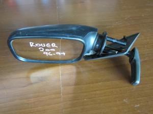 Rover 200 1995-1999 μηχανικός καθρέπτης αριστερός άβαφος