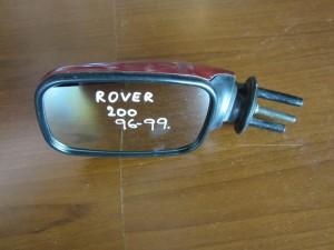 Rover 200 96-99 μηχανικός καθρέπτης αριστερός μπορντό