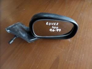 Rover 400 1996-1999 μηχανικός καθρέπτης δεξιός άβαφος