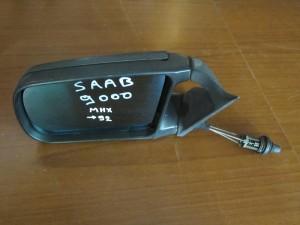 Saab 9000 1985-1992 μηχανικός καθρέπτης αριστερός άβαφος