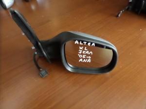 Seat Altea XL 2005-2015 ηλεκτρικός ανακλινόμενος καθρέπτης δεξιός ασημί (7 καλώδια)