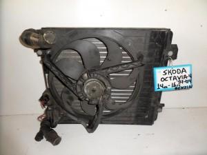 SKoda Octavia 4 1997-2010 1.4cc-1.6cc βενζίνη ψυγείο κομπλέ (νερού-βεντιλατέρ)
