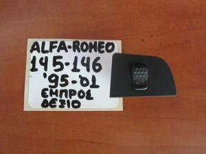 Alfa romeo 145-146 1995-2001 διακόπτης παραθύρου εμπρός δεξιός