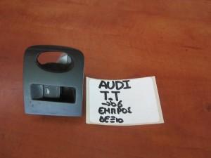 Audi TT 1998-2006 διακόπτης παραθύρου δεξιός