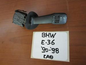 BMW series 3 E36 1992-1998,Compact 1993-2000 διακόπτης υαλοκαθαριστήρων